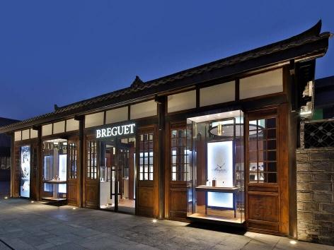 Breguet Boutique Chengdu 1