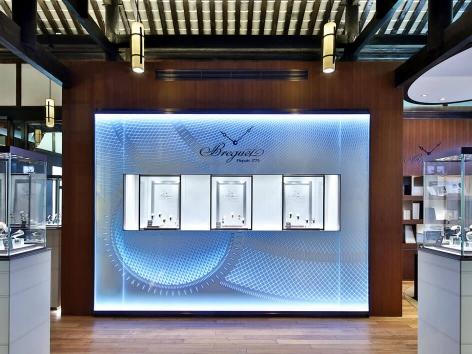 Breguet Boutique Chengdu 2